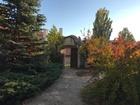 A parókia udvaron járt az ősz